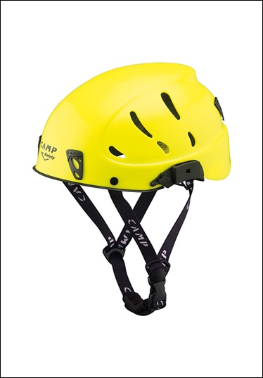 armour pro giallo